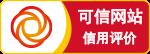 logos_credit.png