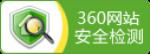 webscan_编辑.png